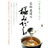 新茶深蒸し茶煎茶日本茶緑茶お茶鹿児島産知覧茶国産