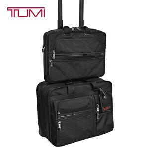 TUMI トゥミ キャリーバッグ レビューを書いて送料無料!!TUMI トゥミ 26103 G4.4 キャリーバッ...