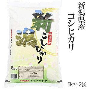 産地直送!新潟県産コシヒカリ5kg×2袋