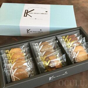 トラッドクッキー プチギフト 引っ越し 引き出物 引き菓子
