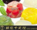 【銀座千疋屋】銀座ゼリー 9個 PGS-062【内祝い ホワ...