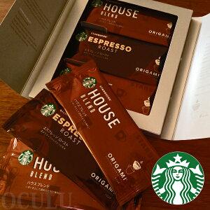 バックス オリガミ ドリップ コーヒー 引き出物 イベント