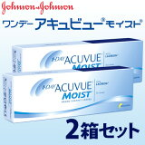 【お買得2箱セット】ジョンソン・エンド・ジョンソンワンデーアキュビューモイスト30枚入×2箱