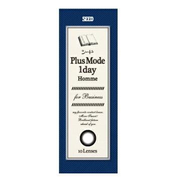 【8箱セット送料無料】シード プラスモードワンデーオム PlusMode1dayHomme ビジネス 10枚入×8箱 カラーブラック メンズカラコン ワンデイ【ネコポス発送】