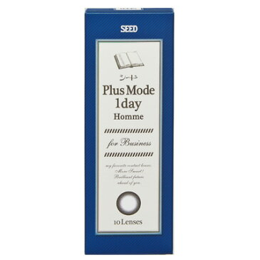 【8箱セット送料無料】シード プラスモードワンデーオム PlusMode1dayHomme ビジネス 10枚入り×8箱 カラーブラック メンズカラコン ワンデイ