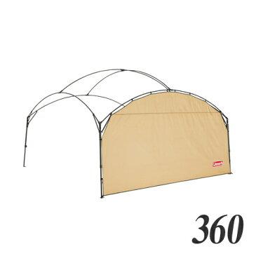 コールマン(Coleman) テント・タープ サイドウォールフォーパーティーシェードDX/360 2000033125 キャンプ アウトドア
