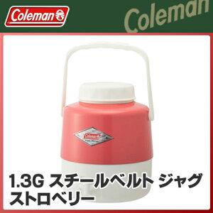 Coleman(コールマン) 1.3Gスチールベルト ジャグ(ストロベリー) クーラー キャン…