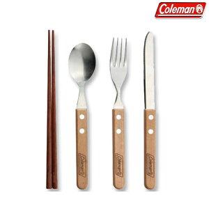 Coleman(コールマン)  カトラリーセットIV /パーソナル 箸 フォーク スプーン ナイフ 食器 セット