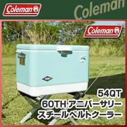 Coleman(コールマン)/54QT/60thアニバーサリー/スチールベルト/クーラー/ターコイズ/クーラーボックス