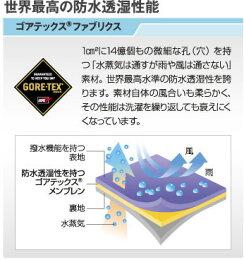 モンベル/(montbell/mont-bell)/レインダンサー/パンツ/レディース/レインウェア/レインウエア/ゴアテックス/GORE-TEX/登山/アウトドア