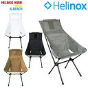 ヘリノックス(Helinox) フォールディングチェア タクティカル サンセットチェア ファニチャー(テーブル イス) イス チェア キャンプ アウトドア