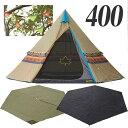 LOGOS(ロゴス) Tepee ナバホ400チャレンジセット テント タープ テント テント タープ テントセット キャンプ アウトドア