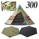 LOGOS(ロゴス) Tepee ナバホ300チャレンジセット テント タープ テント テント タープ テントセット キャンプ アウトドア