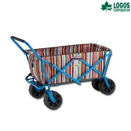 LOGOS(ロゴス)/(悪路OK)/丸洗いストライプ/キャリートラック(オレンジ)-AG/テント/タープ/アクセサリ/メンテナンス/アクセサリー/キャリーカート/キャリーワゴン/キャンプ/アウトドア