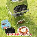 LOGOS(ロゴス) キャンプdeピザ窯(かんたん着火炭3kgプレゼン...