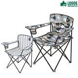 【アウトレット型落ち特価】 LOGOS(ロゴス) デザインアームチェア ファニチャー チェア キャンプ アウトドア