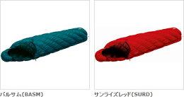 モンベル/(montbell/mont-bell)/ダウンハガー800/#3/寝袋/シュラフ/マミー型/登山/キャンプ
