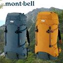 2、3泊程度のテント山行に!モンベル | アルパインパック60 ショート /モンベル |mont-bell mon...