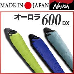 ナンガ NANGA オーロラ600DX シュラフ 寝袋 マミー型 10P23Jan16