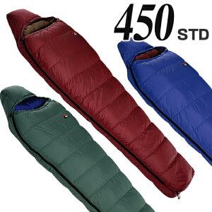 ダウンバッグ450STD /ナンガ |NANGA 寝袋 シュラフ ダウン コンパクト マミー型…