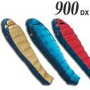 ナンガ (NANGA) オーロラ light 900 DX 寝袋 シュラフ ダウン コンパクト マミー型 登山 キャンプ アウトドア