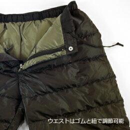 ナンガ/(NANGA)/ポータブルダウンパンツ/メンズ・レディース兼用/ダウンパンツ/防寒/インナーパンツ