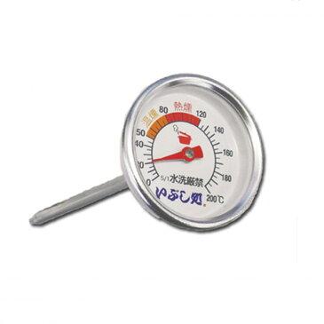 温度計 ST-140 /ソト |SOTO 新富士バーナー 燻製 スモーク オプション 温度