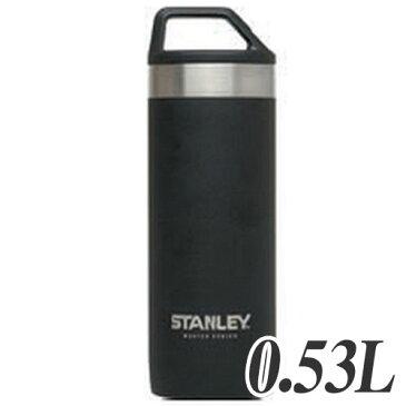 スタンレー(STANLEY) マスター真空マグ 0.53L マグカップ 保温 保冷 アウトドア キャンプ 02661-005 [RS0921]