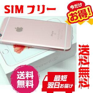 iphone 6S 64GB ローズゴールドAU 白ロム携帯iphone 6S白ロム携帯 apple AUiphone 6S 64GB...