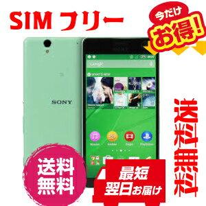 SIMフリーSONY XPERIA C4 E5333 MINT (海外SIMフリースマホ携帯)白ロムスマホ Sony XPERIA C4 Du...