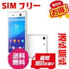未使用HuaweiMate9Pro海外版SIMフリースマホ本体送料無料【当社3ヶ月保証】【中古】【総合百貨】