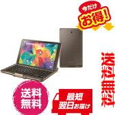 SIMロック解除済【新品未使用】 docomo GALAXY Tab S 8.4 LTE SC-03G SIMフリー