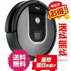 iRobotロボットクリーナールンバ960【日本仕様正規品】未開封