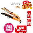 ADST Premium DS2 FDS2-25プロ用ストレートヘアアイロンADSTPremium DS(FDS2-25)ハッコー