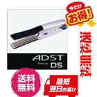 ADSTPremiumDSプロ用ストレートヘアアイロンADSTPremiumDS(FDS-25)ハッコー