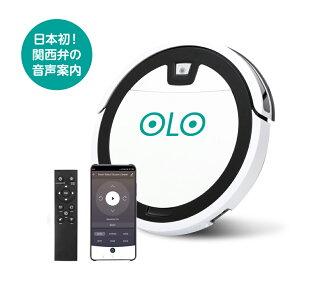 ロボット掃除機 水拭き 関西弁音声案内 APP操作自動掃除機 OLOKUN オーロー君 ロボット掃除機 ロボット型クリーナー 強力吸引力 5.6cm 超薄型の画像