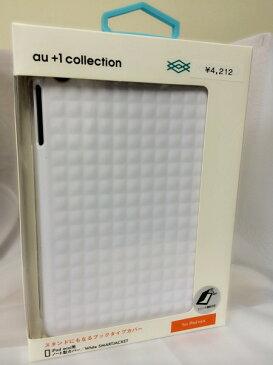 送料無料 未使用品 iPad mini用ノート型カバー/ケースR02C006W NB1632