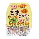 送料無料 玄米ごはん 150g×12個 合計12食 パックご飯 玄米ご飯 新潟県産コシヒカリ玄米100%使用 レトルトご飯