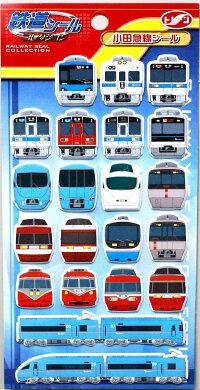 小田急電車シール