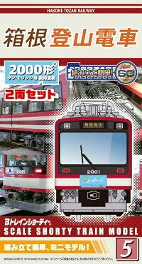登山電車マグネット連結モハ2形109(1車両入り)