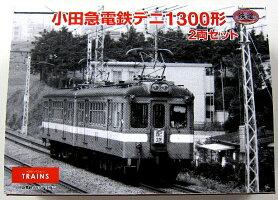 小田急電鉄オリジナル鉄道コレクションデ二1300形