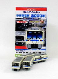 Bトレインショーティー8000形