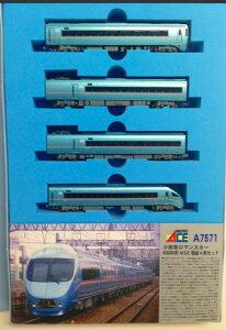 特製レプリカプレートが付属します。A-7571 小田急ロマンスカー ・MSE(60000形)Nゲージ 増結4...