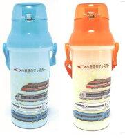 ワンタッチボトル(オレンジ)