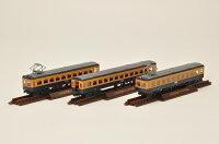 小田急電鉄オリジナル鉄道コレクション1700形3両セット