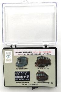 【10月21日10時発売】小田急線開業90周年記念ピンバッジセット