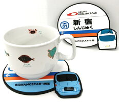 ロマンスカー3Dラバーコースター【MSE・VSE】
