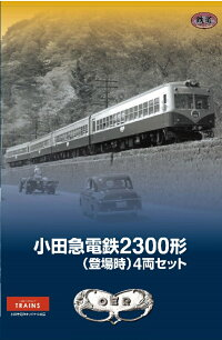 小田急2300形