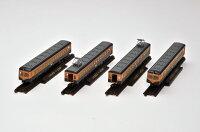 小田急電鉄オリジナル鉄道コレクション2300形(登場時)4両セット