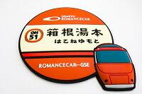 ロマンスカー3DラバーコースターGSE+箱根湯本駅